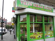 "Veli""s Kebab House London"