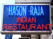 Hason Raja Restaurant London