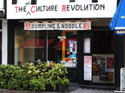 The New Culture Revolution London