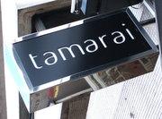 Tamarai London