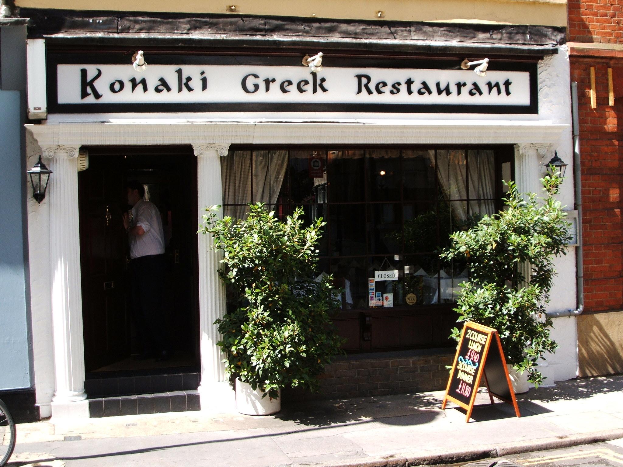 Konaki Greek Restaurant London
