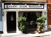 Konaki Greek Restaurant London