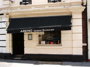Abeno Japanese Restaurant London