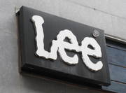 The H D Lee Company London