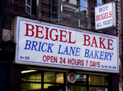 Beigal Bake London
