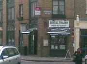Bengal Trader London