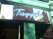 Tayyabs London