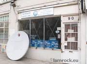Worldwide Satellite Centre London