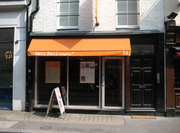 Kati Roll Company London