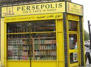 Persepolis London
