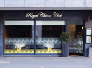 Royal China Club London