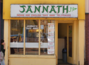Jannath Indian Takeaway Sheffield Sheffield