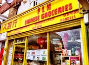 FLK Chinese Groceries - Chinese Supermarket London