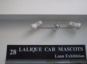 Lalique London